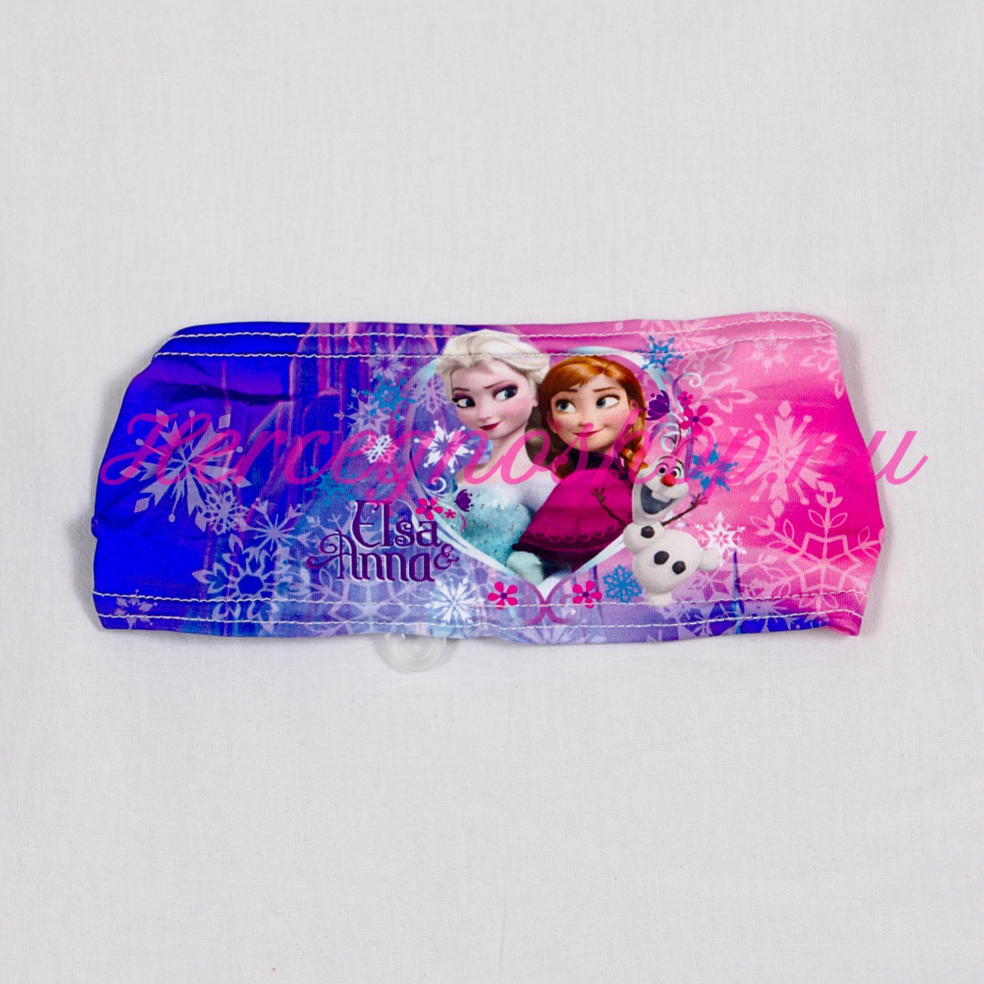 Jégvarázs fejpánt 2 (Disney Frozen)