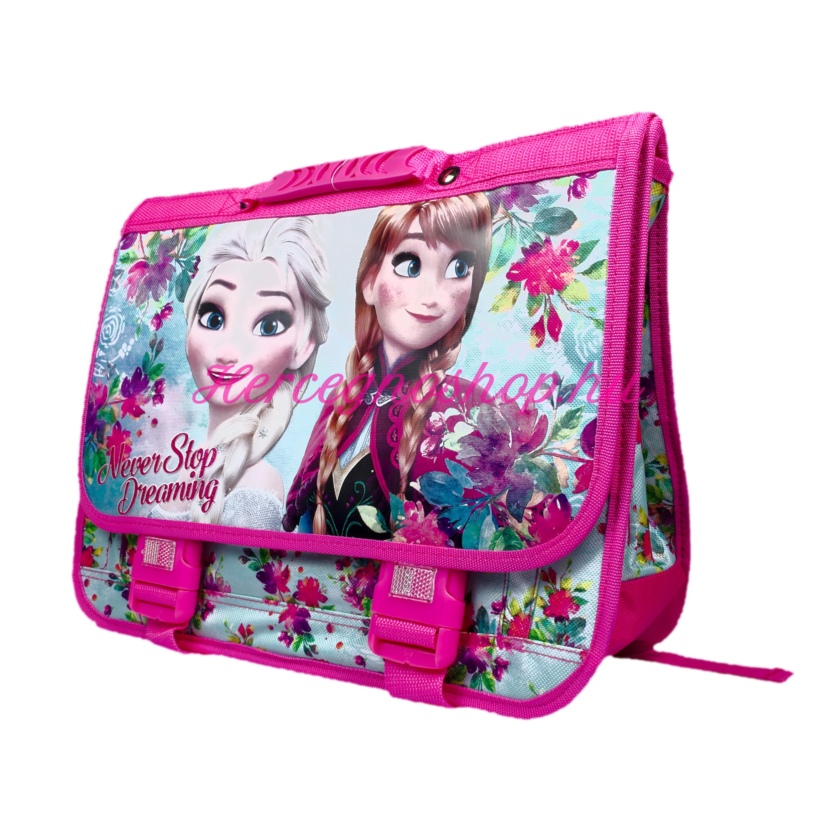 Jégvarázs iskolatáska (Disney Frozen)